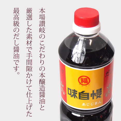 味自慢 1リットル×6 ペットボトル入り