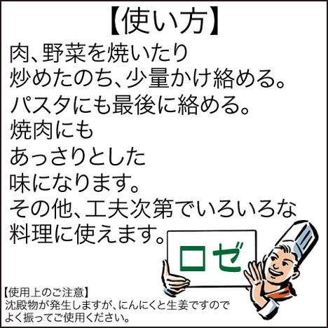 喜田ソース200ml(単品)