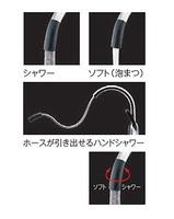 【TOTO TKN34PBRR】台付シングルレバー混合水栓(ハンドシャワー・吐水切替タイプ)