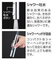 【KVK KM6211EC】シングルレバー式シャワー付混合水栓