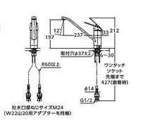【TOTO TKGG31E】台付シングルレバー混合水栓