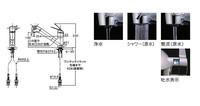 【TOTO TKGG38E1】浄水器兼用混合水栓(吐水切り替えタイプ)