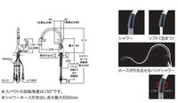 【TOTO TKN34PBN】台付シングルレバー混合水栓