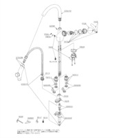【TOTO TKN34PBTN】台付シングルレバー混合水栓(タッチスイッチ・ハンドシャワータイプ)