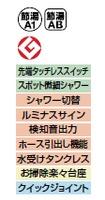【LIXIL JF-NA466SU(JW)】浄水器内臓タッチレス水栓