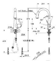 【GROHE 32 294 10J】シングルレバー混合水栓(ヘッド引出しタイプ・泡沫・シャワー切替)