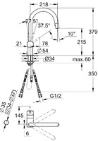 【GROHE 30 280 000】シングルレバー混合水栓(ヘッド引出しタイプ・整流・スプレー切替)