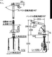 【KAKUDAI 118-028】シングルレバー引出し混合水栓