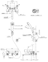 【TOTO TMGG40ECR】壁付サーモスタット混合水栓