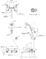 【TOTO TMGG40E3】壁付サーモスタット混合水栓