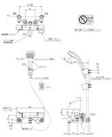 【TOTO TMGG40SE】壁付サーモスタット混合水栓
