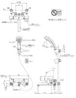 【TOTO TMGG40EW】壁付サーモスタット混合水栓