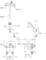 【TOTO TMGG46E】壁付サーモスタット混合水栓