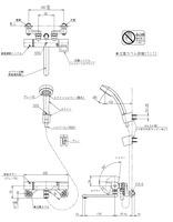【TOTO TMGG40E】壁付サーモスタット混合水栓