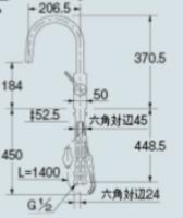 【KAKUDAI 118-134】シングルレバー引出し混合水栓