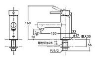 【TOTO TLC11AR】洗面器用立水栓