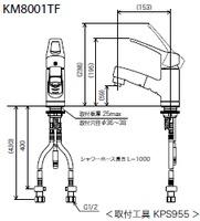 【KVK KM8001TF】洗面用シングルレバー式シャワー付混合水栓
