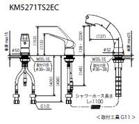 【KVK KM5271TS2EC】洗面用シングルレバー式洗髪シャワー