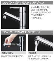 【KVK KM8021TEC】洗面用シングルレバー式混合水栓