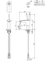 【CERA HG15070T】洗面器用湯水混合栓