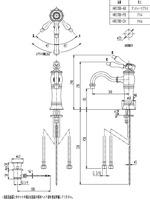 【CERA HR1708-CH】洗面器用湯水混合栓