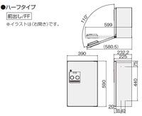 戸建用宅配BOX【Panasonic CTNR4030】ハーフタイプ
