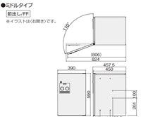 戸建用宅配ボックス【Panasonic CTNR4020】ミドルタイプ(前出し)