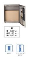戸建住宅用宅配ボックス【Panasonic CTNR4040】コンパクトタイプ