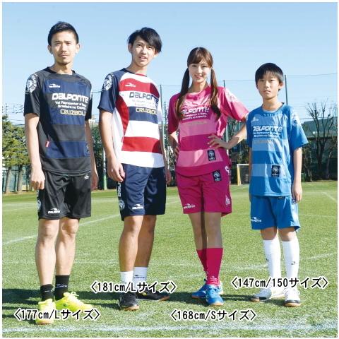 【TEAM ORDER対応】ダウポンチ/ ボーダープラクティスシャツ