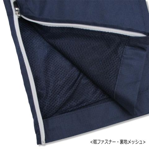 【350円Delivery対象】【定番商品】ルースイソンブラ/ Jr SLIM MESH LONG PANTS