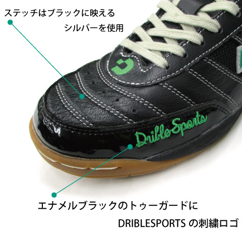 【DS限定】デスポルチ/16' DS別注サンルイスKT(人工芝)