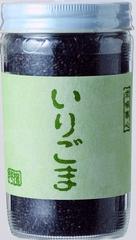 いりごま(黒・小瓶)150g×1本 紙包み