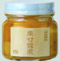 栗甘露煮(特小瓶)130g×1本 紙包み 【国産(熊本県)栗】