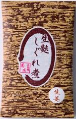 生麩しぐれ煮 (生姜)