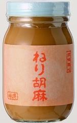 ねり胡麻(白・中瓶)480g×1本 紙包み