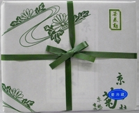 笹巻麩(こしあん) 10個箱入り