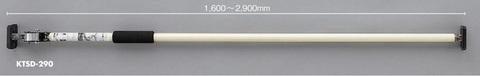 突っ張りスタンド 1600~2900mm 垂直静止荷重50kg