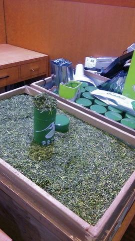 くき煎茶 竹 200g