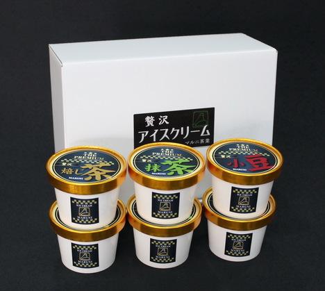 I-1アイスクリーム6個セット(冷凍便送料無料)
