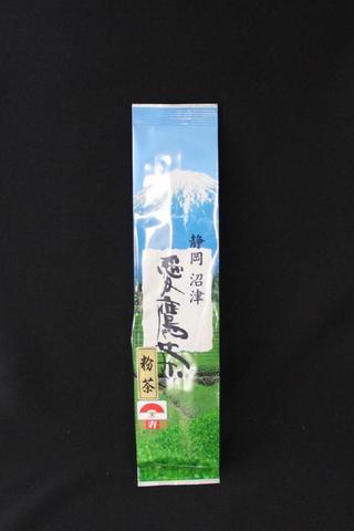 粉茶 寿 200g袋入 歳末特価