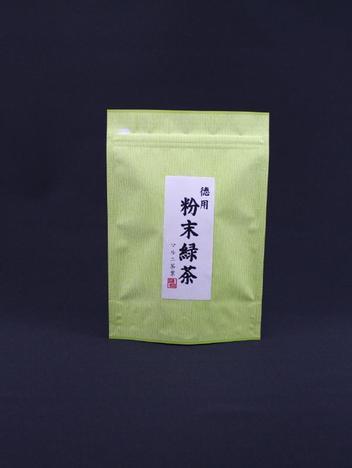 徳用粉末緑茶 300g入