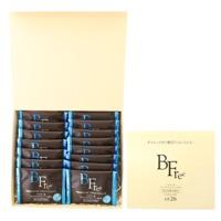 BFree プレミアムチョコレート 15枚/箱入り