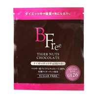 BFree タイガーナッツチョコレート