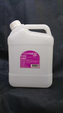 ペットの抗菌300 ローズの香り 4ℓ