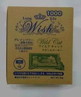 Wish ワイルドキャット チキン&ターキー 3kg