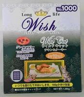 Wish ワイルドキャット チキン&ターキー 1.28kg