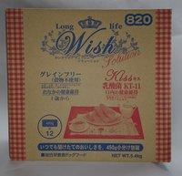 Wish ソリューション キス 5.4kg