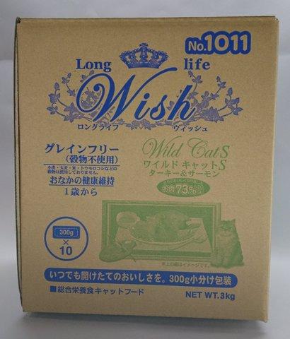 Wish ワイルドキャットS ターキー&サーモン 3kg