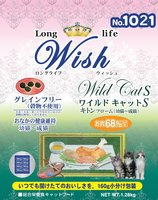Wish ワイルドキャット キトンフローム 1.28kg