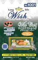 Wish ワイルドキャットS チキン&ターキー 320g